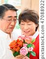 夫妇 一对 情侣 47088922