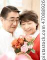 夫妇 一对 情侣 47088926