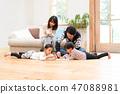 家庭团队 47088981