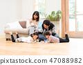 家庭团队 47088982