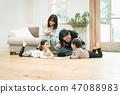 家庭团队 47088983