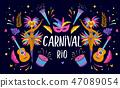 Brazilian Carnival, music festival, masquerade flyer template, vector design 47089054