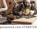 carpenter at work 47089728