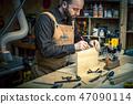 carpenter at work 47090114