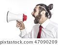 man use megaphone 47090209
