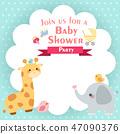 大象 長頸鹿 問候 47090376