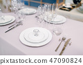 Empty tableware, table setting, nobody 47090824