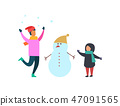 Winter Activities of Family Mother and Kid Vector 47091565
