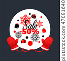 Winter Sale 50 Percent Off Poster. Wreath, Gloves 47091640