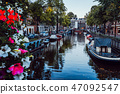 Bright flowers on a bridge over a beautiful tree-lined canal in the centre of Amsterdam, Netherlands 47092547
