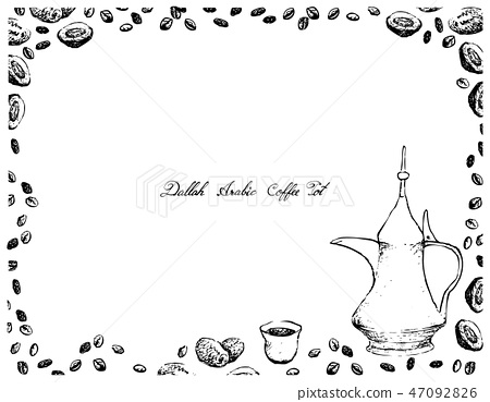 Dallah or Traditional Turkish Coffee Pot 47092826
