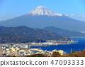 富士山 观点 景色 47093333