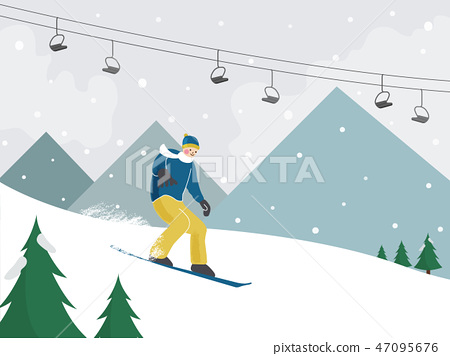 Exciting winter trip 47095676
