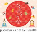 girl's festival, hina matsuri, vector 47096408