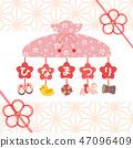 hinamatsuri, tsurushi-bina, vector 47096409