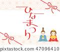 girl's festival, hina matsuri, vector 47096410