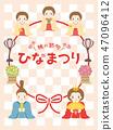 girl's festival, hina matsuri, vector 47096412
