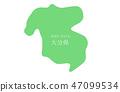 大分县地图插图 47099534