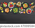 Healthy food with ingredients on the dark wooden 47099584
