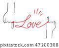 붉은실, 러브, 사랑 47100308