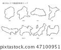แผนที่จังหวัดในพื้นที่ภาคตะวันออกของญี่ปุ่น 47100951