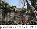 มรดกโลกในกัมพูชา Angkor Angkor Ta Prohm 47101916