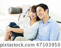 Couple newlywed couple family lifestyle 47103950