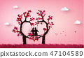 Two enamored under a love tree 47104589