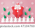 Merry Christmas greeting card with Santa clause  47104760