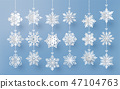 Christmas card with paper cut  snow flake 47104763