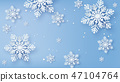 Christmas card with paper cut  snow flake 47104764