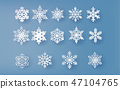 Christmas card with paper cut  snow flake 47104765