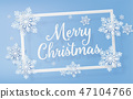 Christmas card with paper cut 47104766