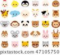 動物圖標集 47105750