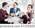 male, businesspeople, colleague 47105828