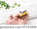 자동차 47105896