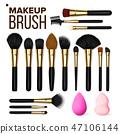 Makeup Brush Set Vector. Cosmetic Beauty Tools. Professional Woman Facial Equipment. Female 47106144
