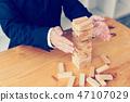 block jenga crisis 47107029