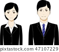 Illustration of young men and women in suits 47107229