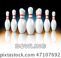 Realistic bowling white pins in game club 47107692