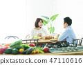 부부 식사 신혼 부부 가족 라이프 스타일 생활 47110616