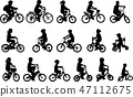 children riding bicycles silhouettes collection 47112675