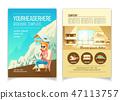 Winter resort cartoon vector brochure template 47113757