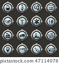 Drug store icons set 47114076