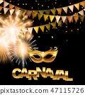Carnaval golden banner. Vector illustration 47115726