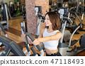 젊은 여성, 헬스, 다이어트, 헬스 클럽, 피트니스 47118493
