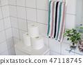 衛生紙 47118745