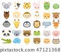 動物 圖標 Icon 47121368