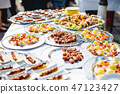 catering wedding buffet events 47123427