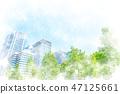 도쿄의 고층 빌딩 군 수채화 화풍 47125661